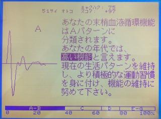s_IMG_0916.JPG