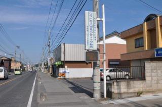 s_gaikan1.jpg