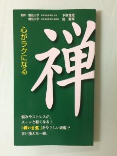s_hon.jpg